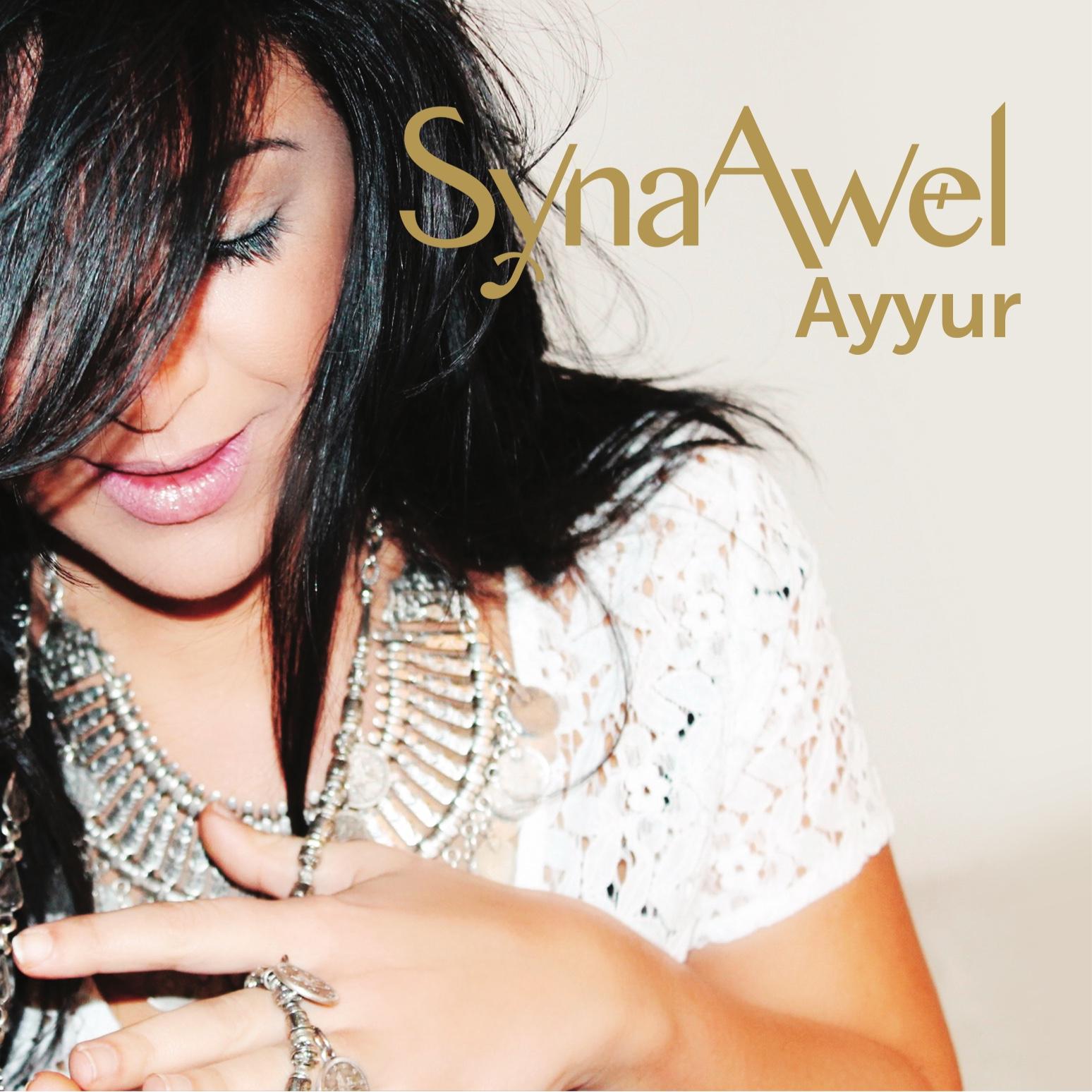 Web-Ayyur-de-Syna-Awel.jpg