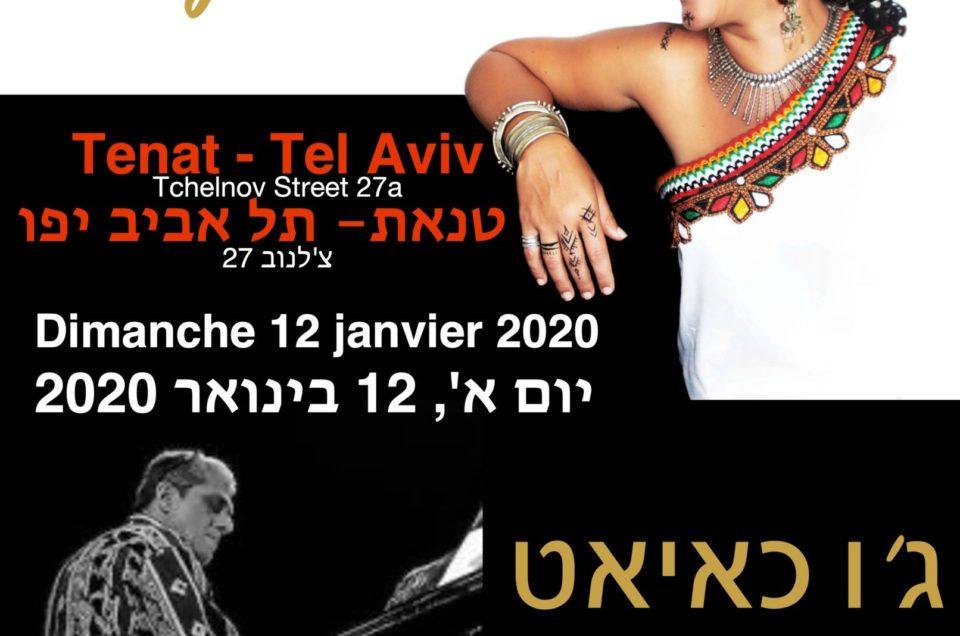 Syna Awel + Jo Kaiat à Tel Aviv