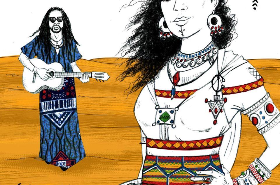 Nouveauté : Jailer Feat Yoro Ndiaye
